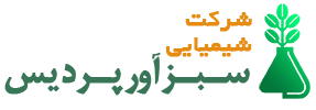 شرکت سبزآور پردیس